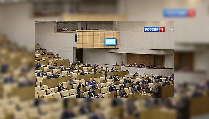 """Депутаты Госдумы проголосовали за возвращение графы """"против всех"""""""