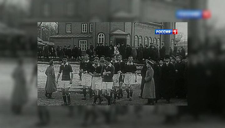 Орехово-Зуево — родина российского футбола