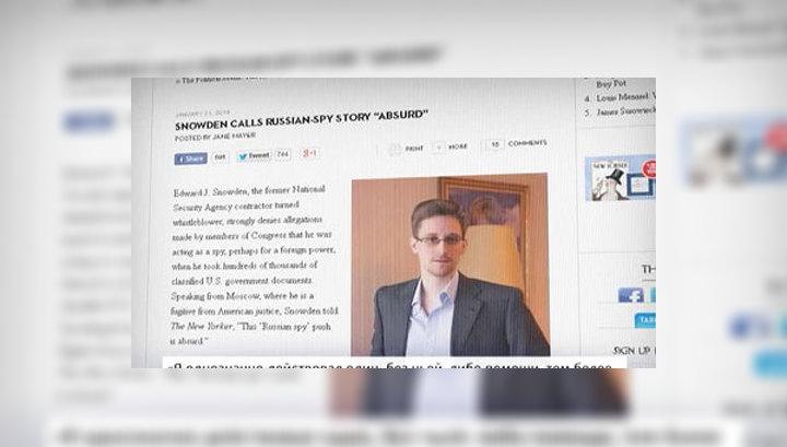 Сноуден: я - не российский шпион