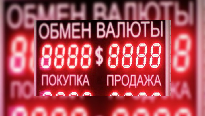 Слова Путина обвалили доллар и евро