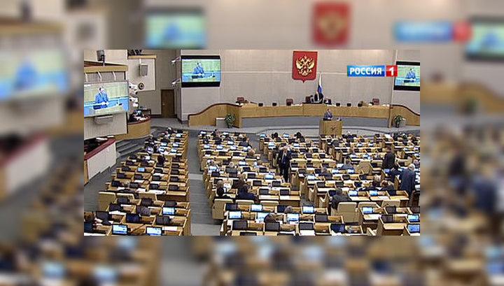 Госдума предлагает помочь Украине российским гражданством