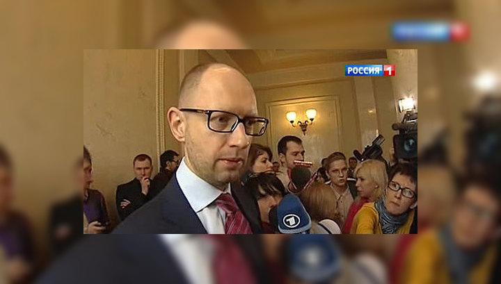 Яценюк заявил о приватизации энергетики и секвестре бюджета