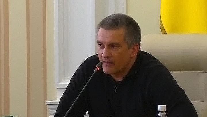 Сергей Аксенов зовет на отдых в Крым к маю