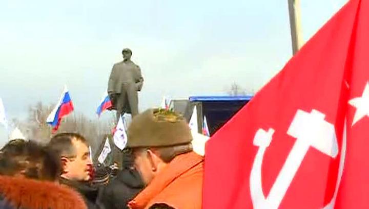 На митинге в Донецке избран новый губернатор