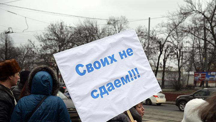 По всей России проходят митинги в поддержку народа Украины