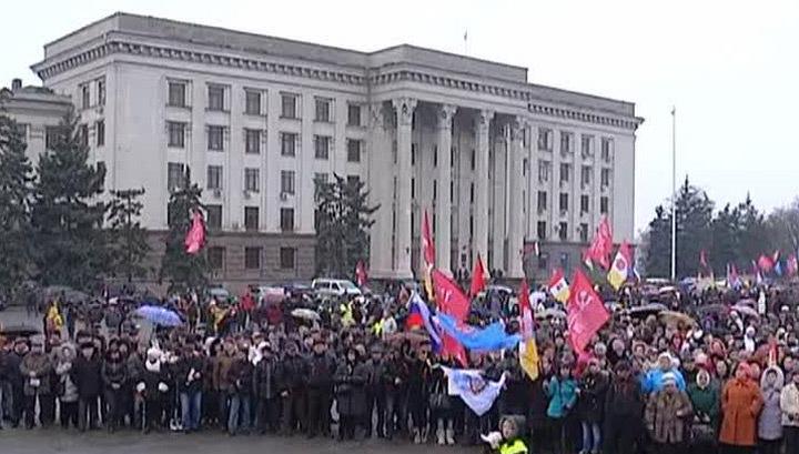 С одесской обладминистрации сняли флаг Украины