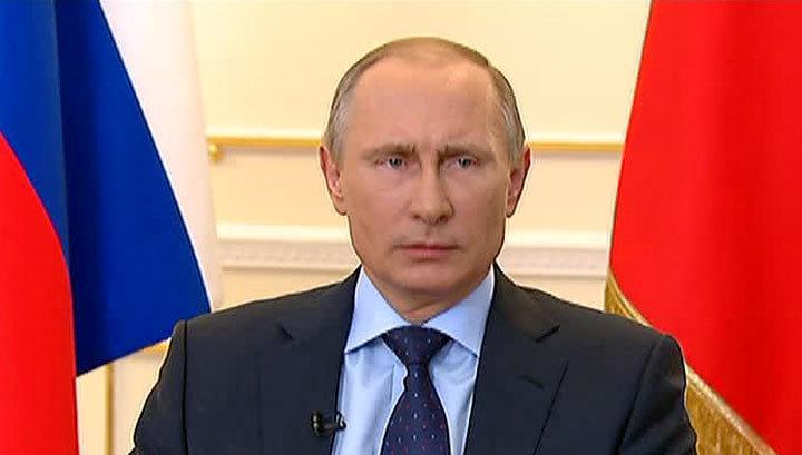 Путин ответил на вопросы по Украине: о вводе войск, Януковиче и ситуации в Крыму