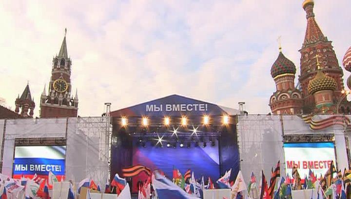 На Васильевском спуске проходит митинг в поддержку Крыма