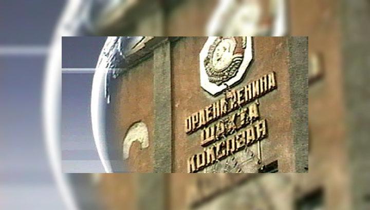 На шахте в Кемеровской области погибли 4 человека