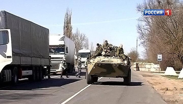 Украинские пограничники заблокировали выезд из Крыма