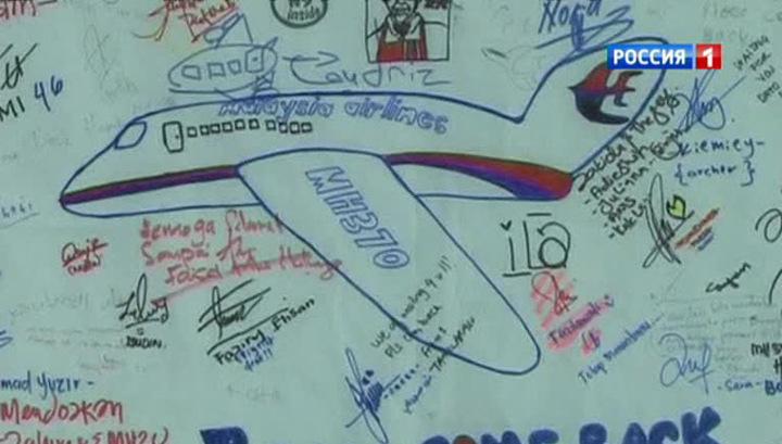 Малайзийская загадка: исчезнувший Boeing оставил одни вопросы