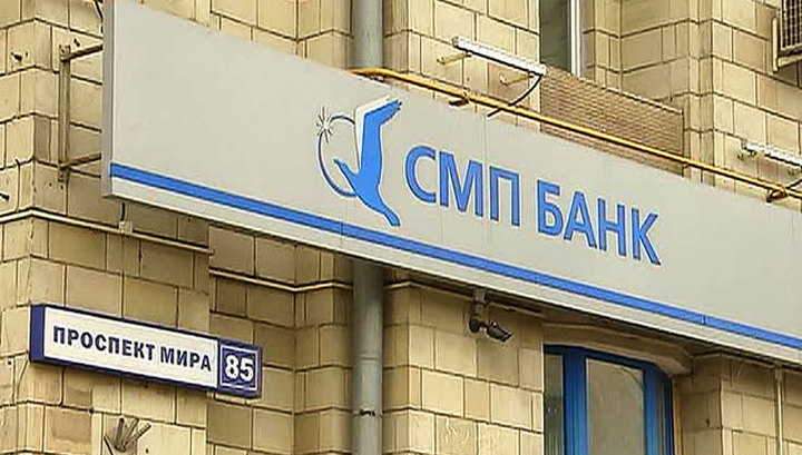 гражданин уехал есть ли филиал смп банка в рязани квартиру Южно-Сахалинске