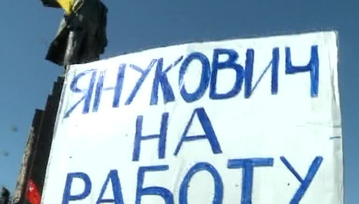Юго-восток Украины митингует против политики новых киевских властей