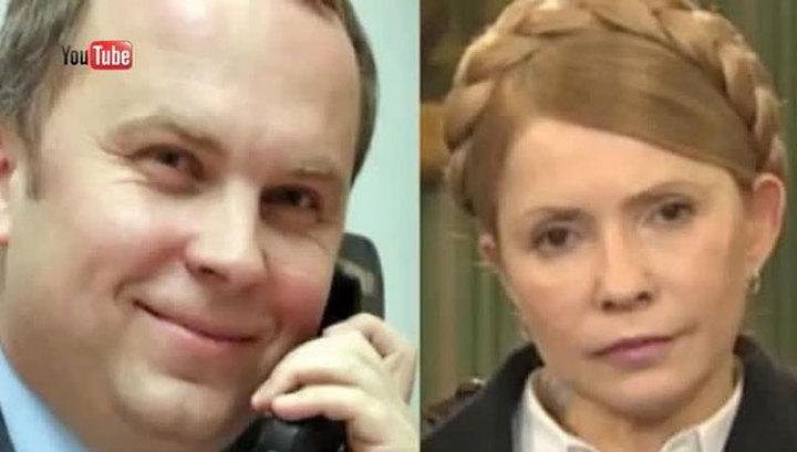 """Тимошенко хочет """"мочить кацапов"""" ядерным оружием"""