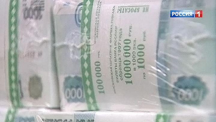 У губернатора Сахалинской области изъят миллиард рублей наличными