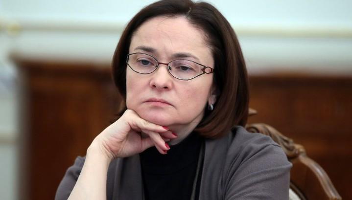 Набиуллина: ЦБ РФ не повысит базовую ставку до июня