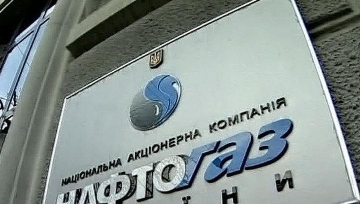 """""""Газпром"""" и """"Нафтогаз"""" подали друг на друга в суд"""