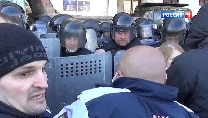 Донецк отстаивает свои права с триколором в руках