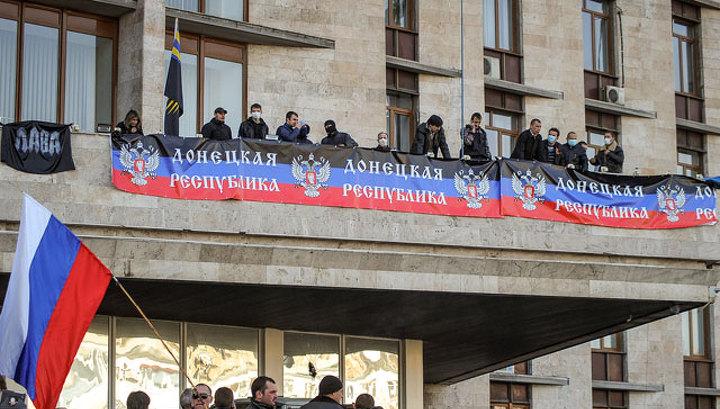 В Донецке провозглашена народная республика