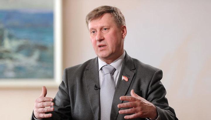 Локоть официально стал мэром Новосибирска