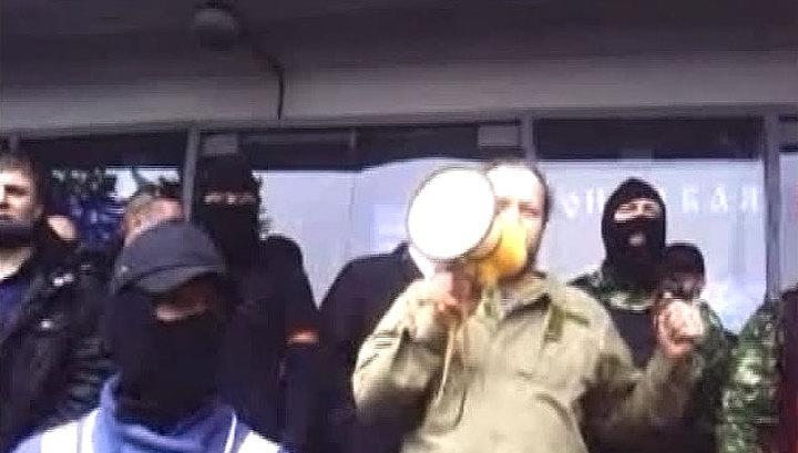 Антимайдановцы захватили здание милиции в Горловке