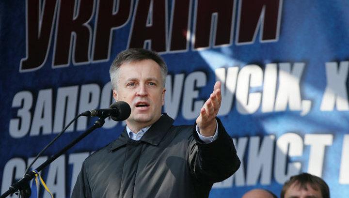 Глава СБУ Наливайченко оказался агентом ЦРУ