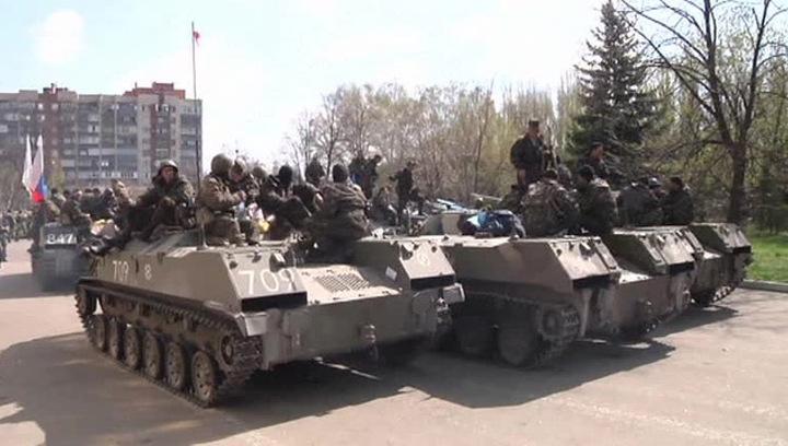 300 украинских солдат разоружились в Славянске