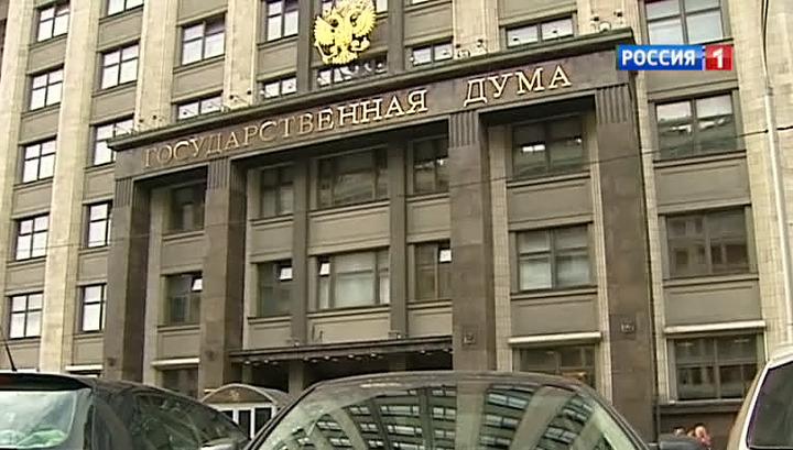 За развитие фондового рынка Госдуме дали быка с медведем