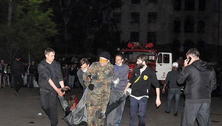 Число погибших в ходе столкновений в Одессе возросло до 43