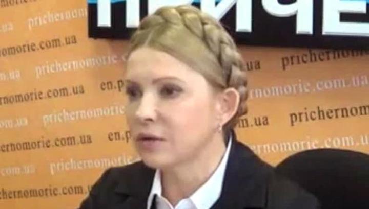 Тимошенко поблагодарила организаторов бойни в Доме профсоюзов