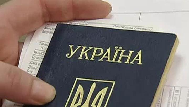 Белоруссия отказалась признавать новые украинские паспорта