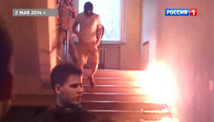 Одесса: людей ловили в коридорах и сжигали заживо