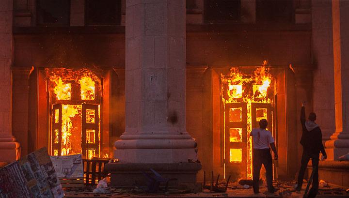 Трагедия в одесском Доме профсоюзов: за смерть людей не ответил никто