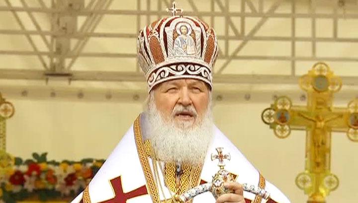 Патриарх Кирилл считает равно недопустимыми терроризм, насилие и кощунство