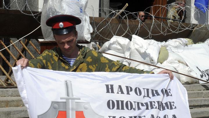 В Луганске и Донецке начался референдум