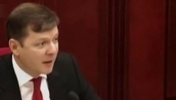 Ляшко заставил секретаря горсовета Славянска уйти в отставку