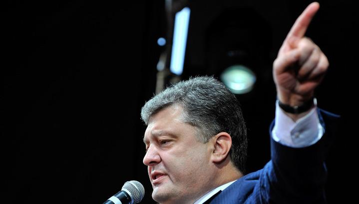 Картинки по запросу Порошенко заставит