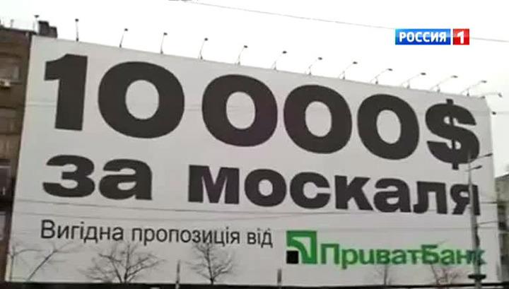 Коломойский профинансировал бойню в Одессе и угрожал расправой Цареву