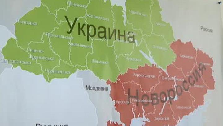 Луганск и Донецк объявили конкурс на школьный учебник истории Новороссии