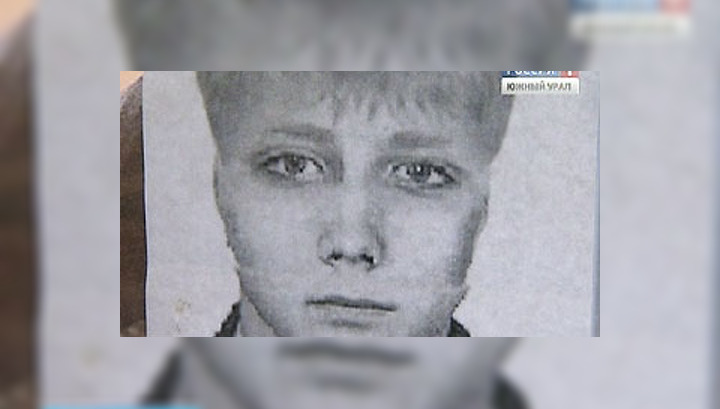 фото педофила в челябинске