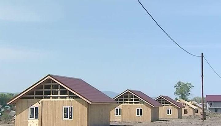 Восток регион жилье в хабаровске