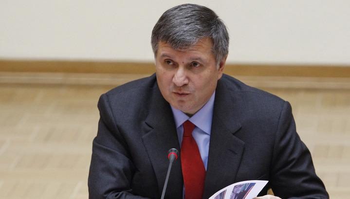 На главу МВД Украины Арсена Авакова совершено покушение