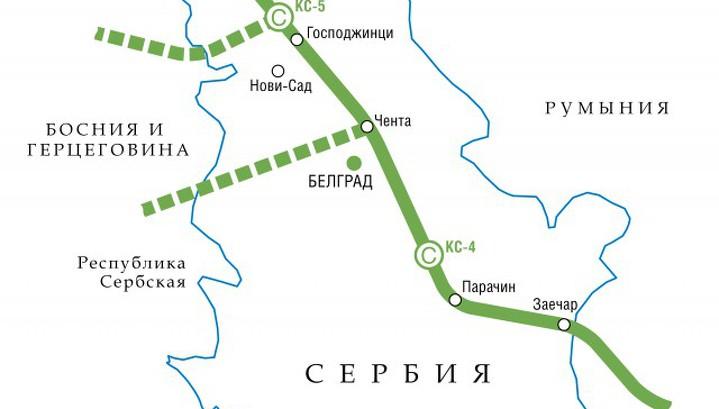 """""""Южный поток"""" придет в Республику Сербскую"""