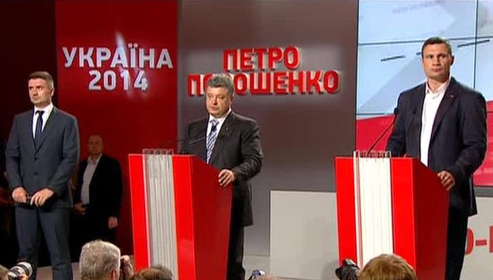 Порошенко пообещали поддержку ЕС и посоветовали держаться подальше от Саакашвили