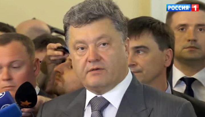 Выбор сделан: кто такой президент Порошенко