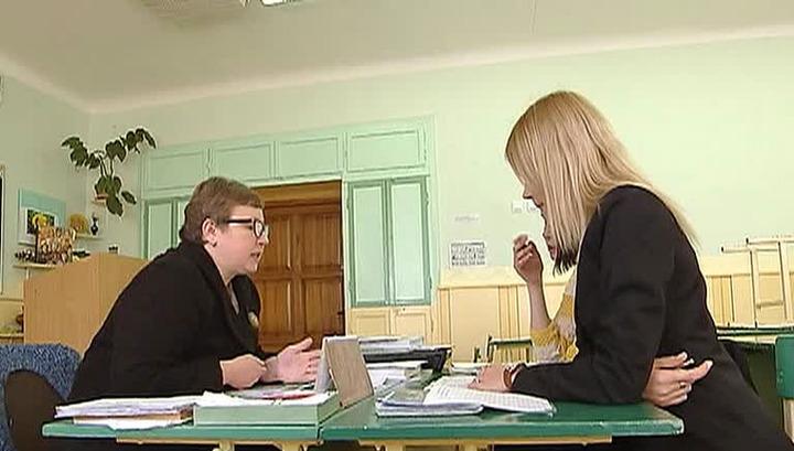 Путин недоволен результатами ЕГЭ по русскому языку