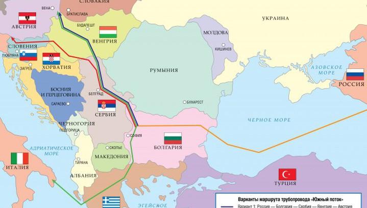 """ЕС просит Болгарию приостановить """"Южный поток"""""""