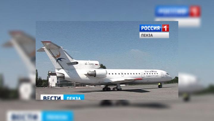 Бесплатные билеты на самолет участникам войны билет на самолет из санкт-петербурга до москвы