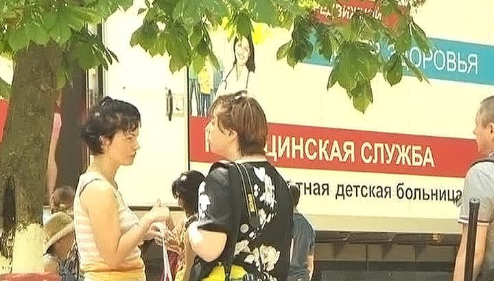 В Ростове украинские беженцы проходят диспансеризацию