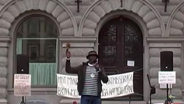 В Стокгольме прошел митинг против ювенальной юстиции